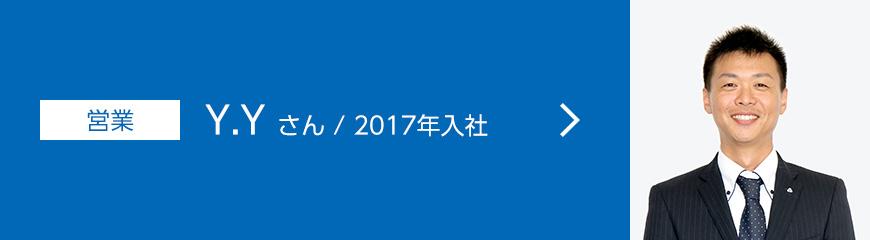 営業 安野 良希/2011年入社
