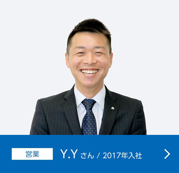 営業 奥谷 歩/2011年入社